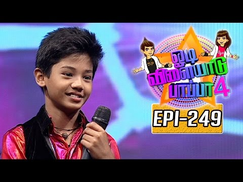 Odi-Vilayadu-Pappa-Season-4-Epi-249-Vamsi-Kiran-Dance-Show-01-08-2016