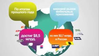 Rippln - возможность монетизировать долю Mobile рынка