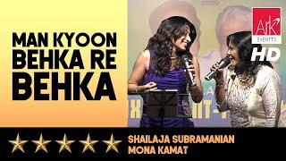 Man Kyoon Behka Re Behka - Shailaja Subramanian & Mona