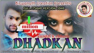 DHADKAN/KUNDAL K CHHURA/New sambalpuri romantik love song 2020