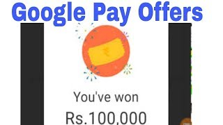 Earn 1Lakh From Google Pay App (tez) | LATEST Offers on Tez