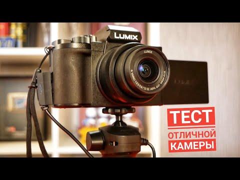 Panasonic создал камеру для блогеров - Lumix DC-G100 / Арстайл /