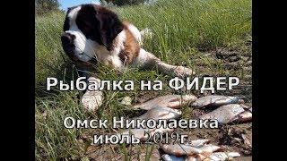 Рыбные места на иртыше в омске