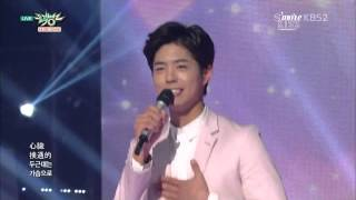 【S'moreKiss中字】150501 Irene - One and a half (with Park BoGum)