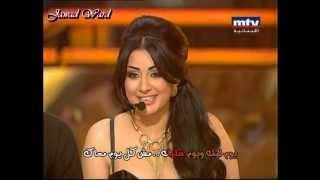 اغاني حصرية Sara Farah - Youm lek / يوم ليك ويوم عليك - سارة فرح تحدي وحركاات تحميل MP3