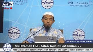 Mulazamah HSI