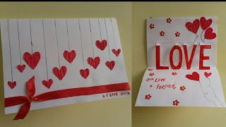 DIY Valentine's card|Making Love Popup card for valentines day/Marriage Anniversary|Heart card/cards
