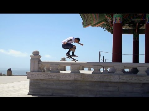 A Day in the Streets with Cody Mcentire