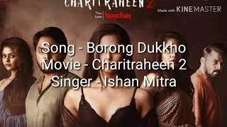 charitraheen 2 songs lyrics - Thủ thuật máy tính - Chia sẽ