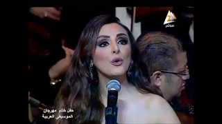 اغاني حصرية أنغام | وبقولك إيه - مهرجان الموسيقى العربية 2015 تحميل MP3