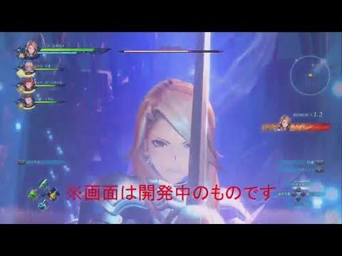 Huit minutes de gameplay de Granblue Fantasy Project Re: Link