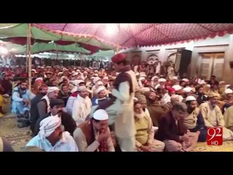 Hazrat Khwaja Ghulam Farids Urs Being Observed In Mithankot 6 01