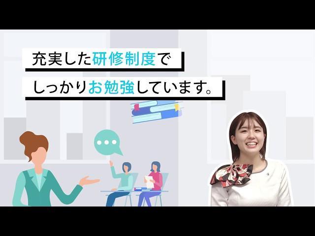 大阪空港ホテル 採用動画