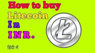 How to  BUY LITECOIN Through Indian Rupees || Litecoin Indian Rupees से कैसे खरीदें?