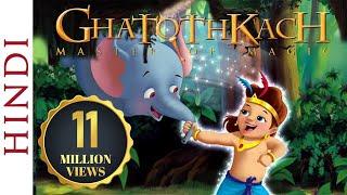 Ghatothkach Master of Magic (Full Movie) - Popular Movie For Kids