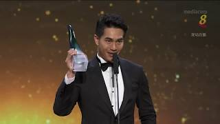 Star Awards 2019 - Top 10 Male - Pierre Png