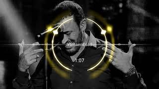 Kazem Al-saher_ remix كاظم الساهر (ريمكس) Arabic Trap تحميل MP3