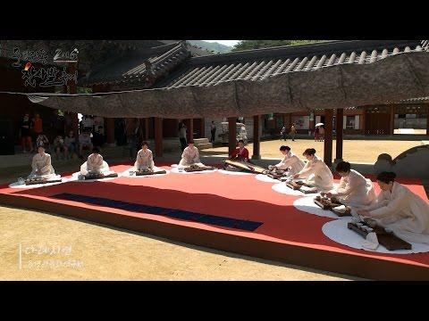 2016 문경전통찻사발축제 - 다례시연 / 문경차문화연구원 (세번째) 미리보기 사진