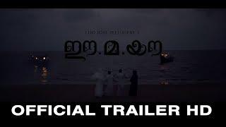 Ee. Ma. Yau Trailer