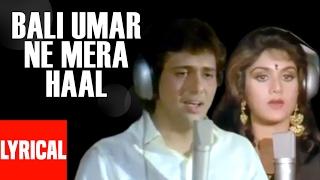 Bali Umar Ne Mera Haal Lyrical Video | Awaargi | Lata