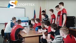 Использование видеоанализа в спортивной школе