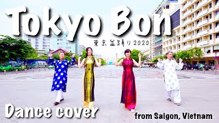 【Dance Cover】Tokyo Bon 東京盆踊り2020 (Makudonarudo) Namewee黃明志 ft.Meu Ninomiya二宮芽生