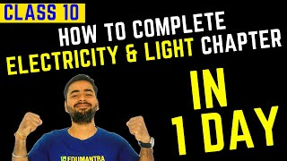HOW TO STUDY CLASS 10 PHYSICS CHAPTERS IN 1 DAY || ELECTRICITY & LIGHT