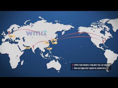 2017 WMIT 홍보영상 보기