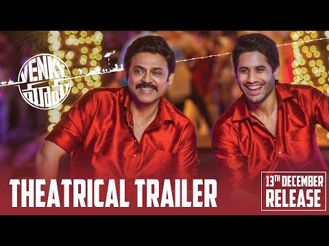 Venky Mama Official Trailer