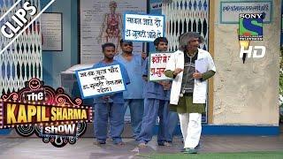Dr Mashoor Gulati's Advertising Deal  The Kapil Sharma Show Episode 24  10th July 2016