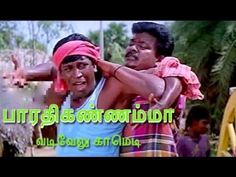 Parthiban Vadivelu Comedy | Bharathi Kannammaa - Movie Scene - 08