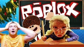 ПОБЕГ ИЗ ШКОЛЫ в ROBLOX Приключения мульт героя Роблокс выгнал учитель на зимние каникулы детский ле