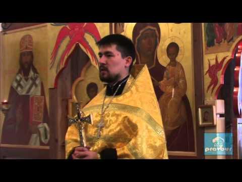 Молитва ефрема сирина в великий пост как читается дома