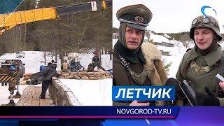 В Демянском районе идут съемки нового фильма Рената Давлетьярова под рабочим названием «Лётчик»
