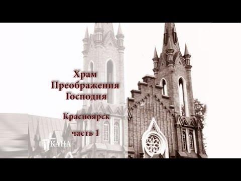 Церковь бюджетные средства