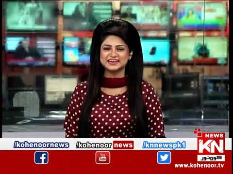 Kohenoor@9 18 April 2019 | Kohenoor News Pakistan