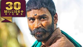 Gangster Maari squares off against Beeja, a hardened criminal who considers himself to be the God of death.