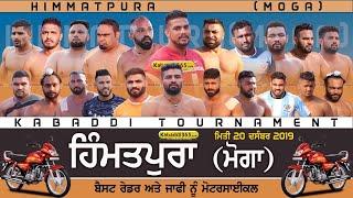 🔴[Live] Himmatpura (Moga) Kabaddi Tournameent  20 Dec 2019