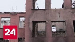 Двенадцать. Как и чем живут люди в Луганске - Россия 24