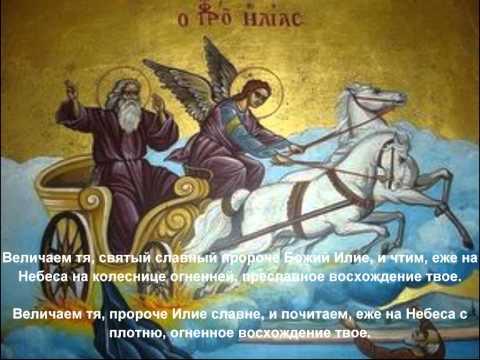 Православная молитва при болезни почек у