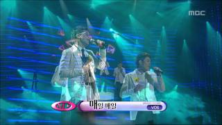 V.O.S - Everyday, 브이오에스 - 매일 매일, Music Core 20071006