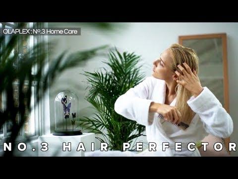 Регенерирующее средство для ухода за поврежденными волосами Olaplex Hair Perfector No. 3 100 мл