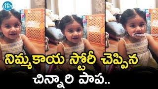 Funny Kid Video - Funny Lemon Story By Cute Baby