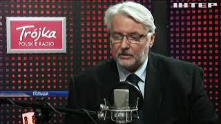 Польша потребовала от Украины не назначать на должности чиновников с антипольскими взглядами