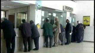 preview picture of video 'تأسيس جامعة اليرموك Yarmouk University part4'