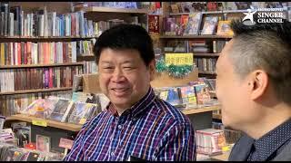 《SING級訪問》Keith Yip - 回到從前 細數她們的成長路