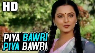 Piya Bawri Piya Bawri | Ashok Kumar, Asha Bhosle | Khubsoorat 1980 Songs | Rekha, Rakesh Roshan