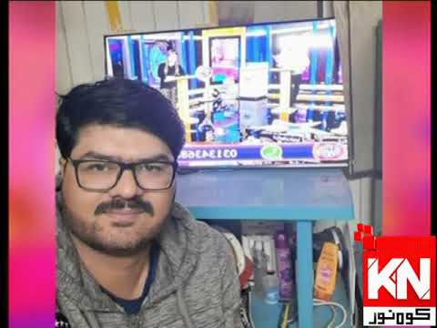 Watch & Win 01:30 PM 26 February 2020   Kohenoor News Pakistan