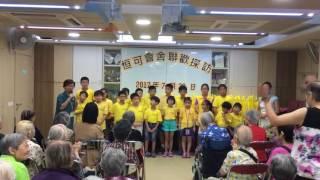 20170728 可寧護老院探訪活動(1)