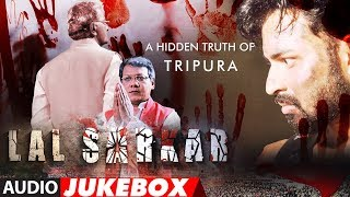 Full Album: Lal Sarkar | Audio Jukebox | T-Series